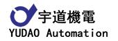 深圳宇道机电技术有限公司