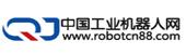 中国工业机器人网